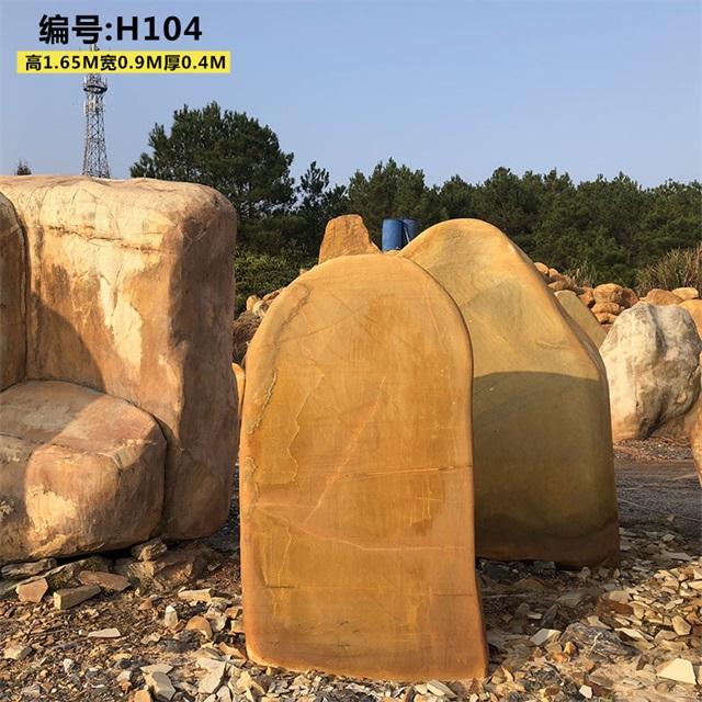 云南观赏石销售 园林风景石 特色刻字石