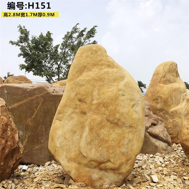 山东景观刻字石供应 纪念风景石 公园刻字石