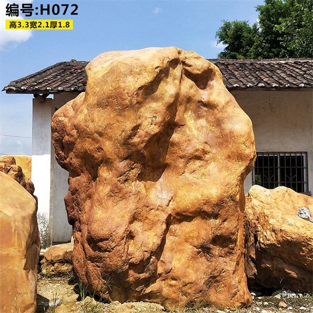 安徽千层石