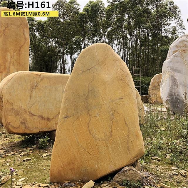 假山石材 村口风景石 公司刻字石产地