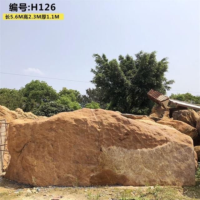 景观石厂家
