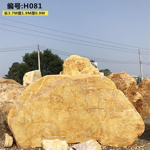 景观石头 门口风景石 小型刻字石产地