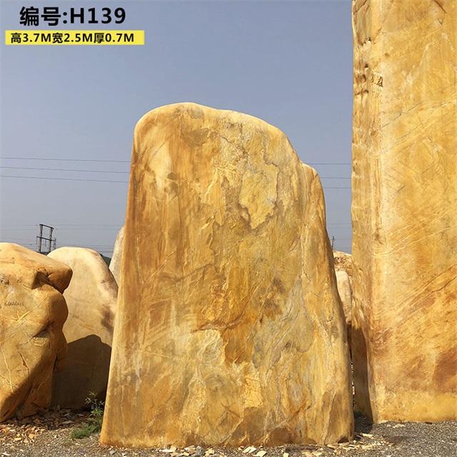台湾自然奇石厂家 小区风景石 大型刻字石