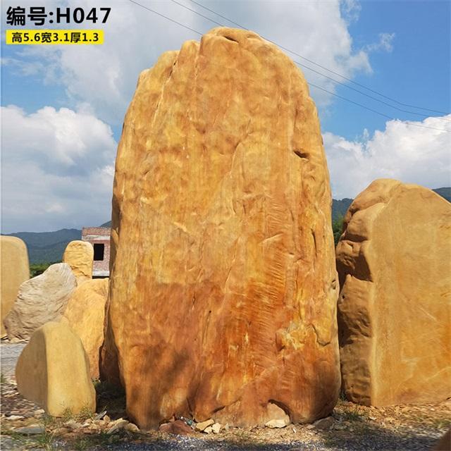 景观千层石 刻字风景石 村口刻字石销售