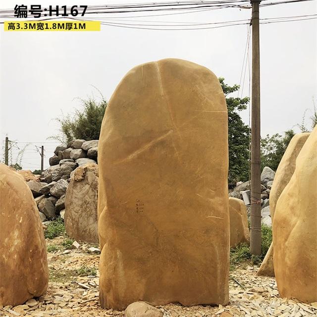 假山景观石