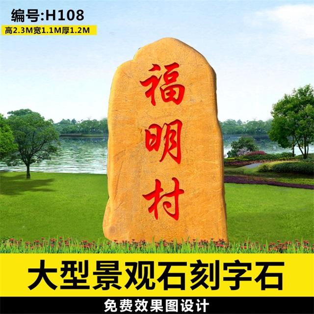 大型景观石图片