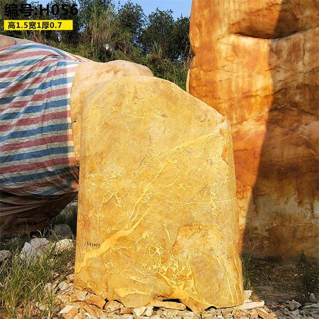 吉安景观石