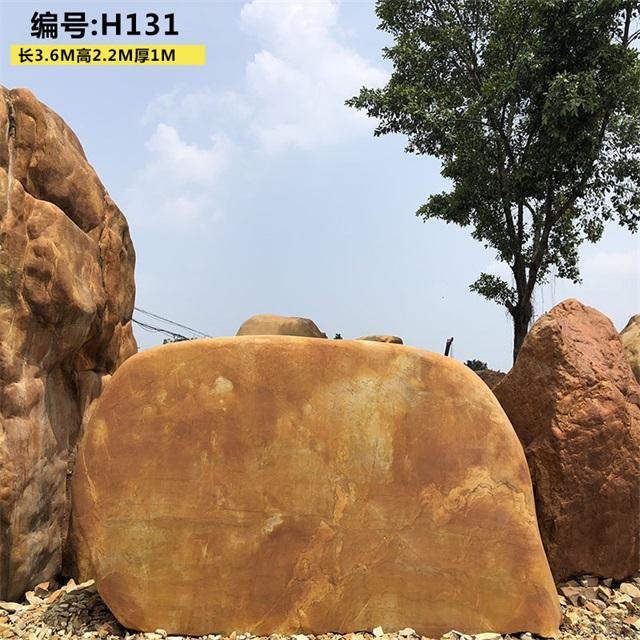人造景观石