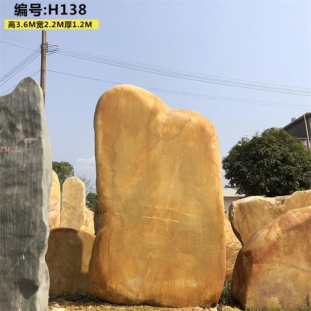 小型景观石