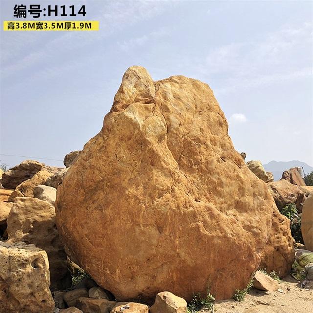 景观石产地