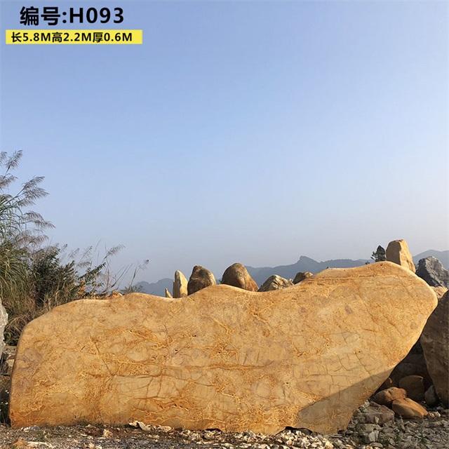 江西景观石
