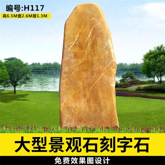 湖南哪里有景观石头