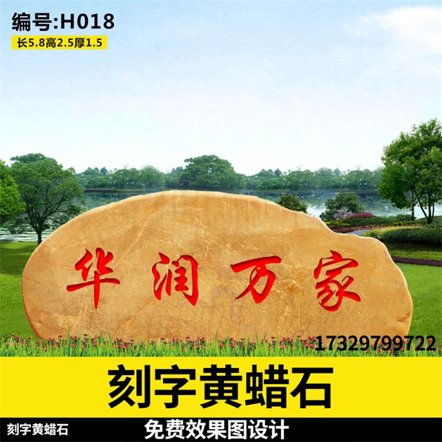贵州景观石价格是多少
