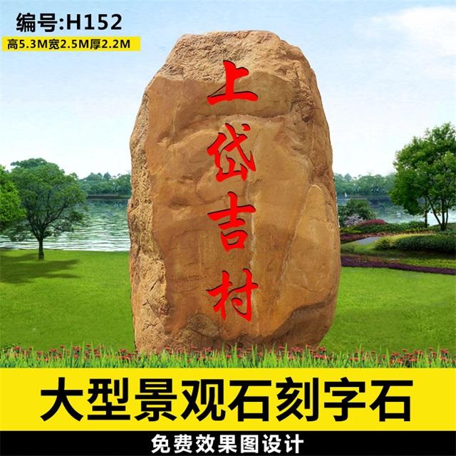 广东天然景观石厂家