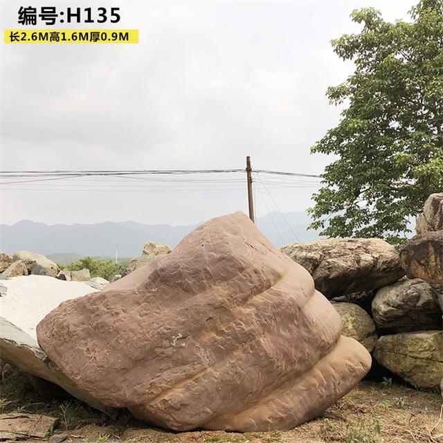 广西哪里有景观石卖