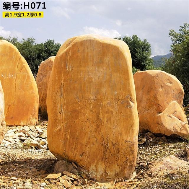 中国哪里的景观石好