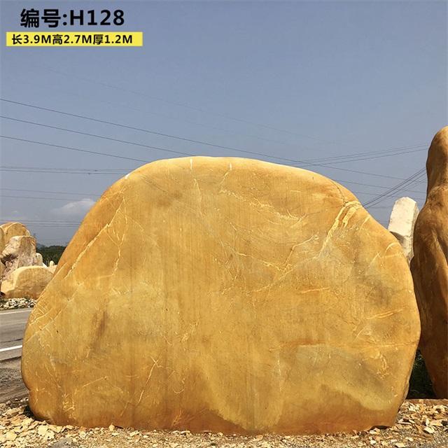 辽宁景观石供应厂家
