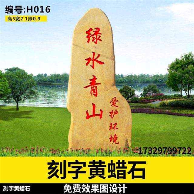 天津平谷哪卖景观石