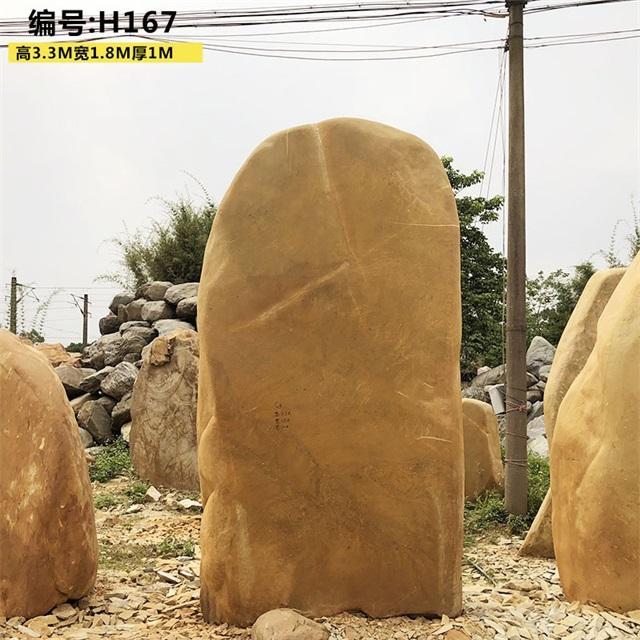内蒙古福建哪里有景观石卖