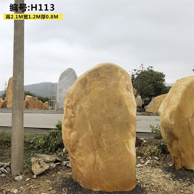云南景观石出售