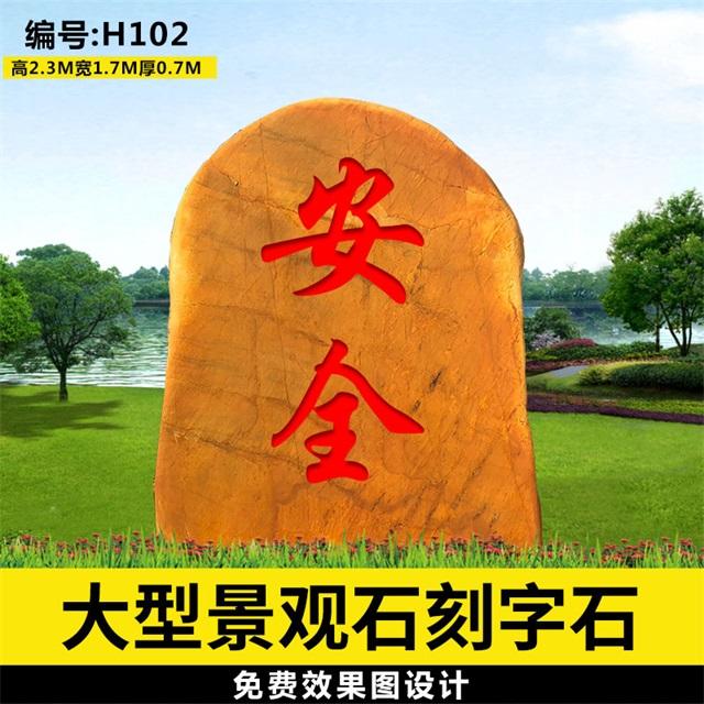 山东景观石公司