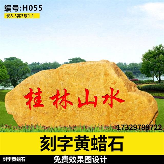 云南景观石销售公司