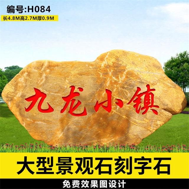云南哪里有太湖石卖
