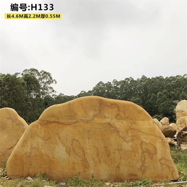 广东室内景观石哪有卖