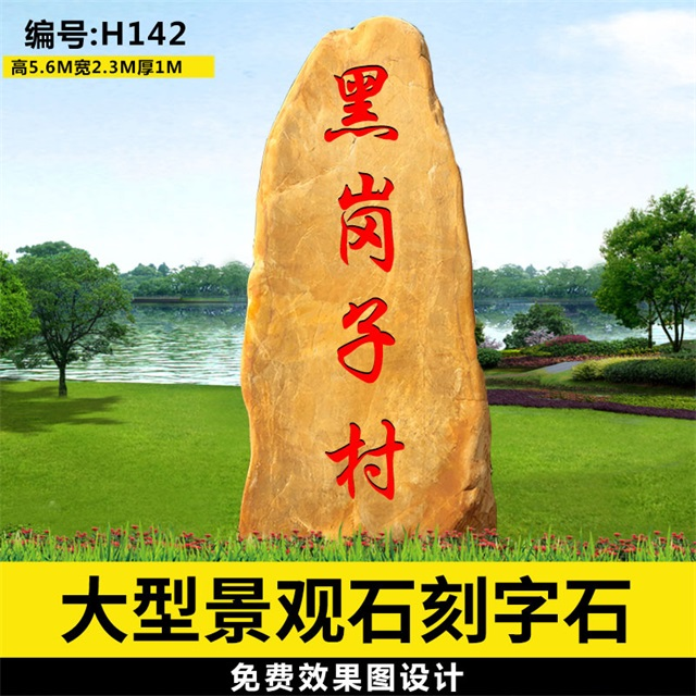 西藏太湖石哪里有卖