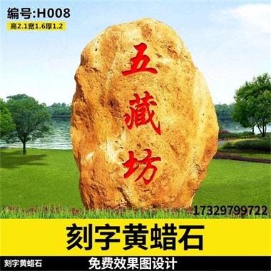 园林景观石的常用石材有哪些