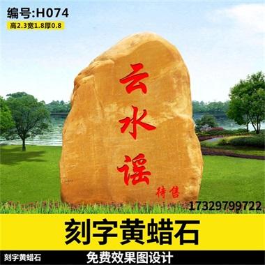 假山石在园林中的作用 假山石的品种